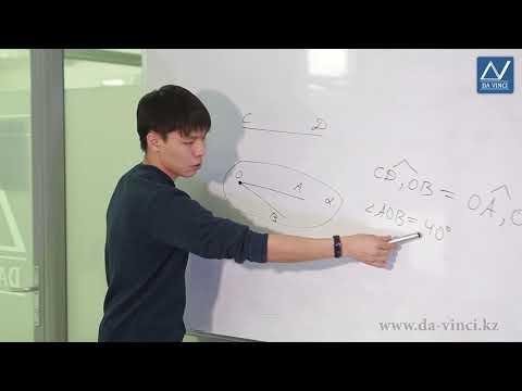Видеоурок угол между прямыми 10 класс