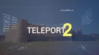 """КИНОКЕЗДЕСУ-3: """"TELEPORT-2"""" ТЕЛЕХИКАЯСЫНЫҢ ТҮСІРУ ТОБЫ ЖӘНЕ АКТЕРЛАР ҚҰРАМЫМЕН"""