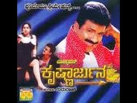 Full Kannada Movie 2000 | Krishnarjuna | B C Patil, Raga, Lokesh.