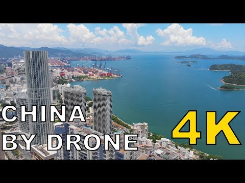 【China by Drone #7】Shenzhen Yantian District Harbour 深圳盐田港航拍