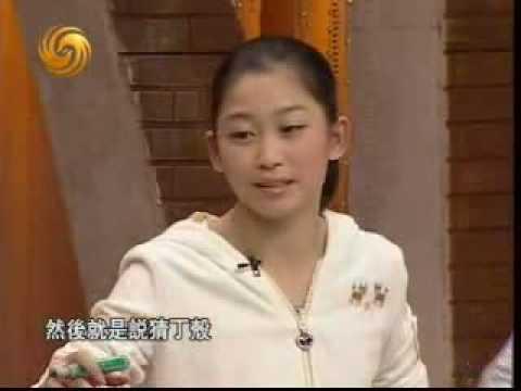 《金牌大猜想》Jiang Yuyuan,He Kexin and Yang Yilin Part 3 of 7