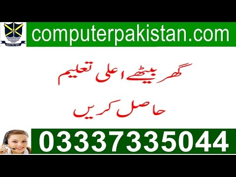 Видео Essay on importance of english language in pakistan