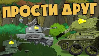 Sorry, my friend. Cartoons about tanks