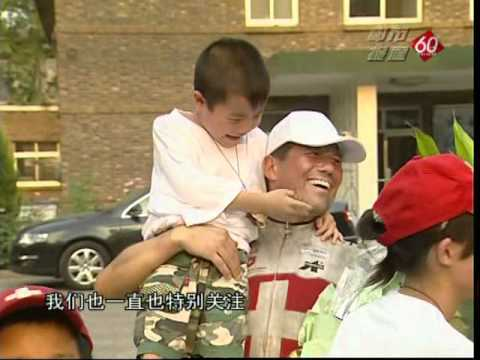 Tianjin TV -  visit in SOS childrens village