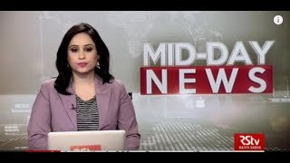 English News Bulletin – Mar 21, 2018 (1 pm)