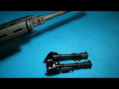 "UTG Tactical Bipod 6-8"" Review"