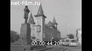 Саратов. 1980 г.