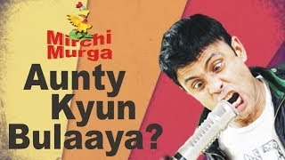 Mirchi Murga | How to tease a cougar | RJ Naved