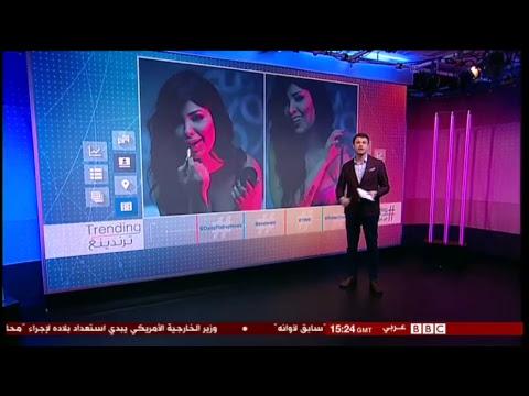 #بي_بي_سي_ترندينغ | #الامازيغية في #الجزائر و #حساب_المواطن في السعودية ومواضيع أخرى  - نشر قبل 1 ساعة