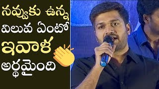 Director Anil Ravipudi Emotional Speech @ F2 Movie 50 Days Celebrations