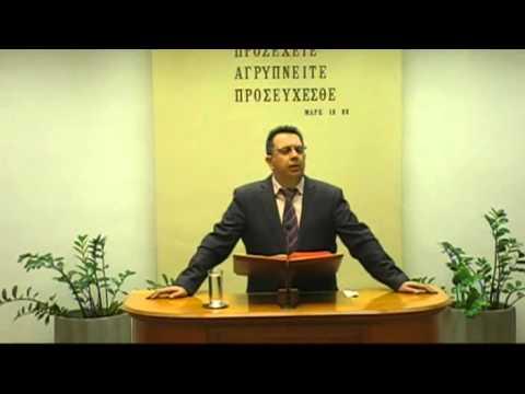 25.10.2015 - Αβακούμ Κέφ 2 & Πράξεις Κέφ 13 - Ορφανουδάκης Τάσος