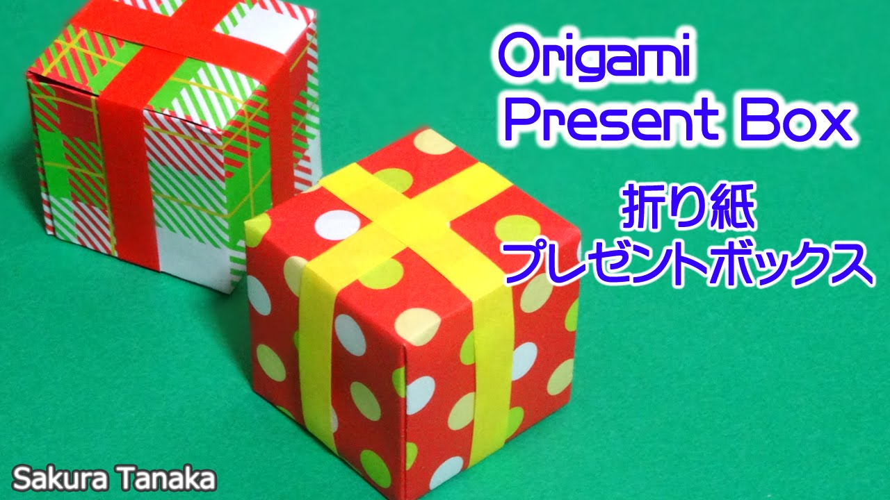 Origami Easy Box Video