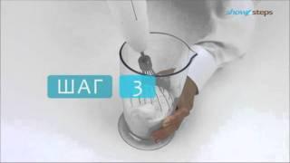 Как приготовить молочный коктейль(Самый дешёвый вкусный и полезный способ приготовления молочных коктейлей на сайте http://actiformula.com или в групп..., 2012-02-13T16:39:33.000Z)