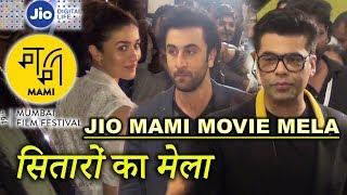 Jio Mami Movie Mela में Bollywood सितारों का लगा मेला | Ranbir Kapoor Alia Bhatt Karan Johar