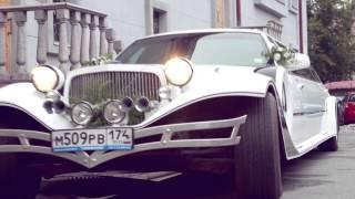 Свадьба Саши Версаль и Никиты Нюхалова  на лимузине Тиффани