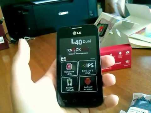 Обзор LG L40 Dual