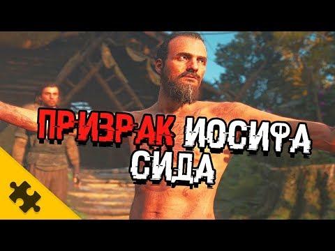 НОВЫЙ ФАРИК -