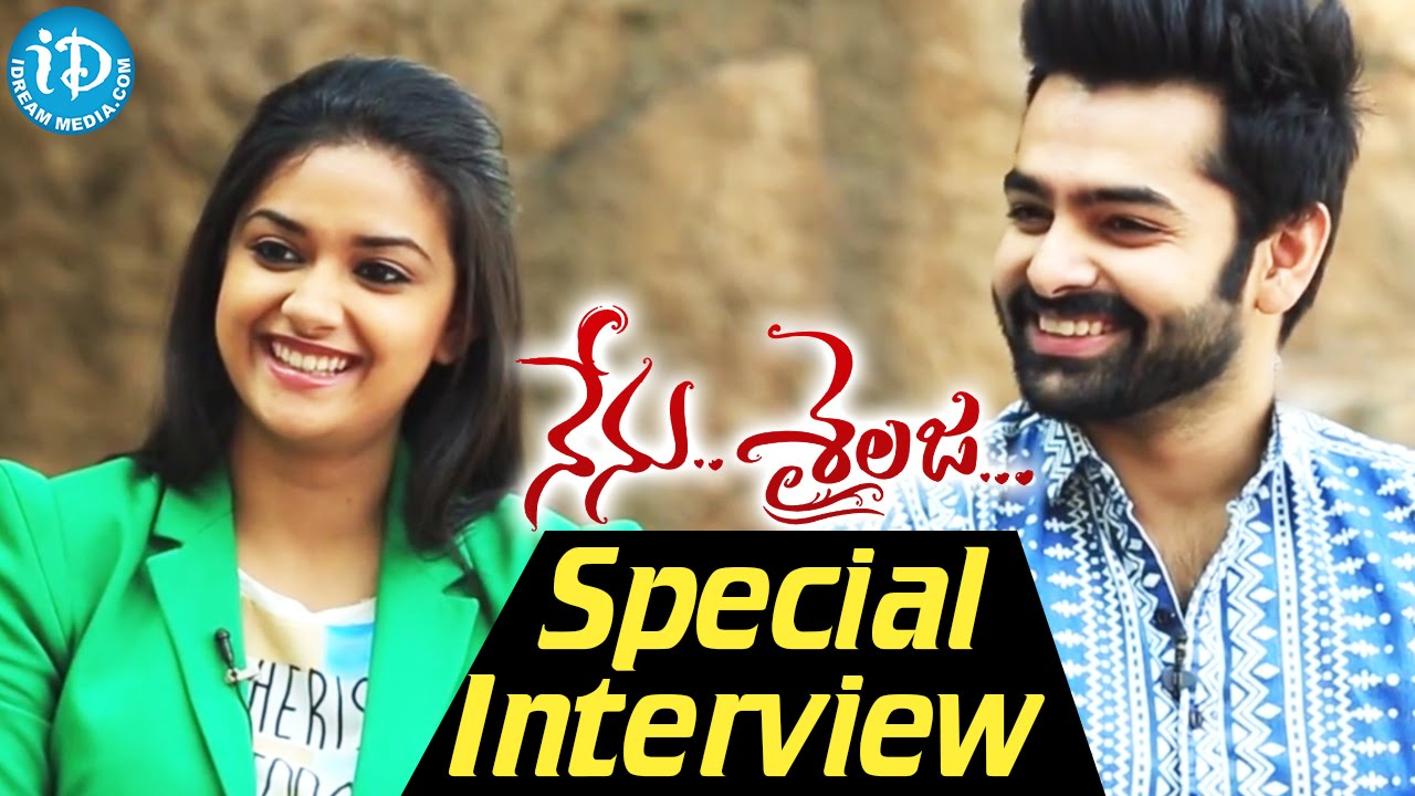 nenu sailaja hero and heroine special interview ram pothineni