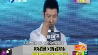 黄晓明为杨颖澄清鬼混传闻