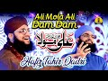 Hafiz Tahir Qadri | New Rabi Ul Awal Kalam - Ali Mola Ali Dam Dam | Beautiful New Manqabat 2020