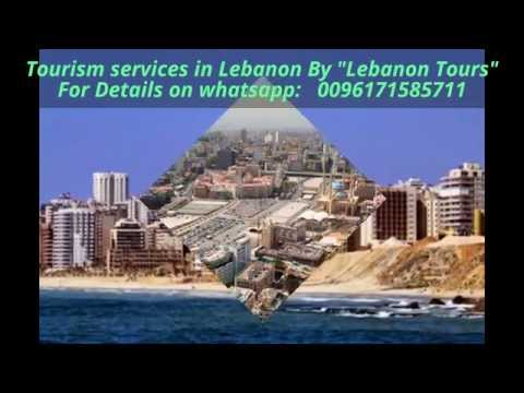 Travel and tourism agency in Lebanon beirut