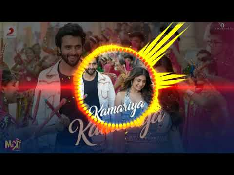 Kamariya Song Ringtone Download MP3 2018 | Latest New Song Ringtone