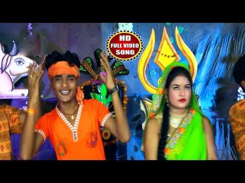 #Abhishek Sargam Nishad का KANWAR SONG - भोला नायक जय - DJ Mix Super Hit Bol Bam Song 2018