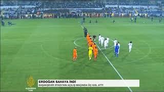 Реджеп Тайип Эрдоган играет футбол в Турции 2015 г