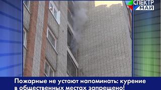 видео Тамбурные двери в Подольске