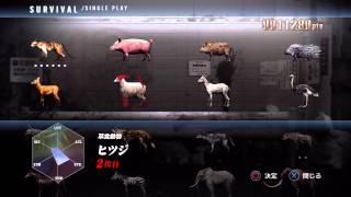 Tokyo Jungle - All Animals