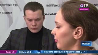 Николай Тюнеев: Опытный полиграфолог увидит противодействие - фармацевтическое, механическое