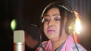 Mother of Democracy Begum Khaleda Zia Song - Baby Naznin