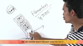 05. Ulothrix | OnnoRokom Pathshala