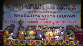 Bhakthaswaraa Bhajan Mandali l Ramadasar Group l 30th year Competition