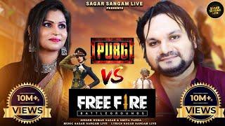 Pubg Vs FreeFire    Odia New Masti Song    Humane Sagar    Smita Panda    Dussehra Special Song