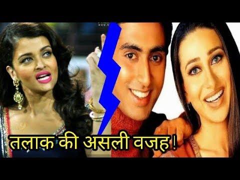 Krisma Kapoor is real reason behind Aishwarya Rai and Abhishek Bachchan's divorce ?