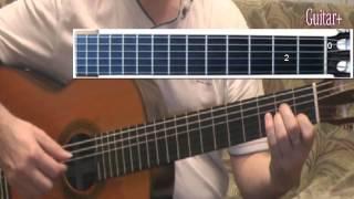 Как играть Город Золотой (Под небом голубым) на гитаре Вступление Соло 1 часть