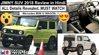 Maruti Jimny 2018 Review in Hindi | Jimny 2018 India Launch Date,Price,Interior and Features