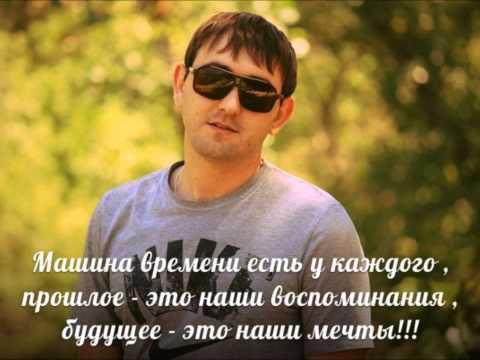 Евгений Вашкалюк - Стали чужими