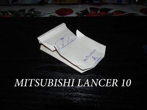 Как сделать гоночную машину MITSUBISHI LANCER 10 из бумаги оригами