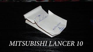 Как сделать гоночную машину MITSUBISHI LANCER 10 из бумаги оригами(Оригами гоночная машина MITSUBISHI LANCER 10 из бумаги.Видео-учебник., 2015-04-14T16:45:18.000Z)