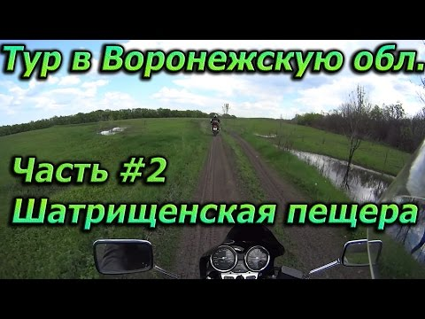 Видео Дон ремонт в ростове на дону адрес