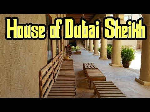 Old House of Dubai Sheikh