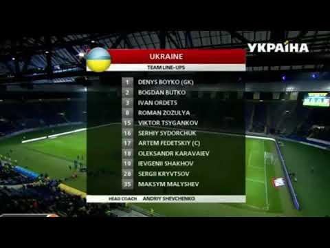 Украина-Сербия 5-0