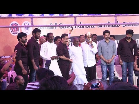 Cauvery Issue Protest Full Video | Rajini & Kamal at Nadigar sangam Kaveri Porattam | STV News