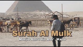vuclip Taqy Malik - Surah Al Mulk 1-11 ( Masjid Amru bin Ash' Mesir )