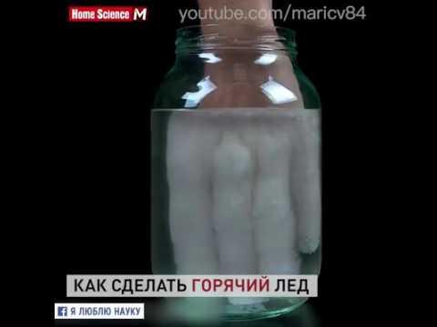 YouTube https://youtu.be/pZ4FMpJK5fw