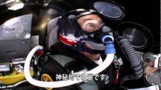 ヴァージングループの挑戦 宇宙旅行の解説(日本語字幕) 8分