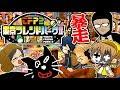 吉田拓郎 人生を語らず (歌詞) - YouTube