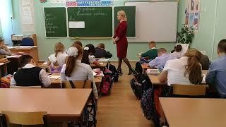 фрагмент урока учителя начальных классов МОУ -